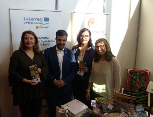 La plataforma Camarg es difundida en la V Feria Agro-ganadera 2019 celebrada en Loja